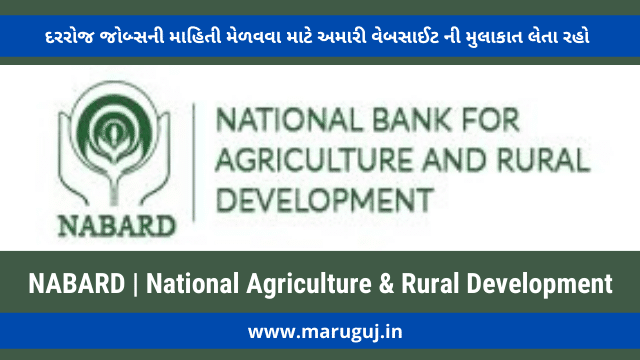 NABARD _ National Agriculture & Rural Development @maruguj.in