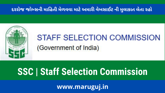 SSC _ Staff Selection Commission @maruguj.in
