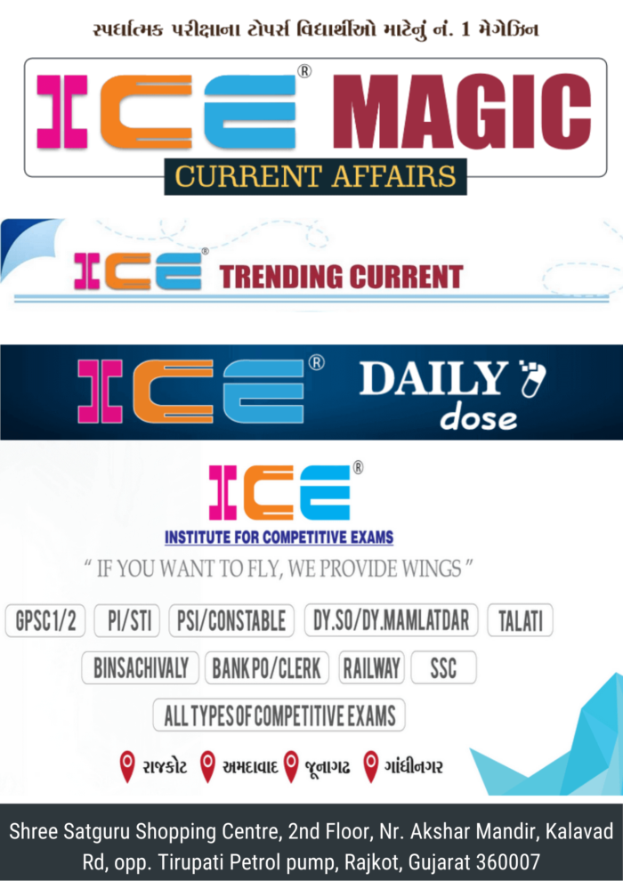 ICE Magic, ICE Trending Current, ICE Daily Dose