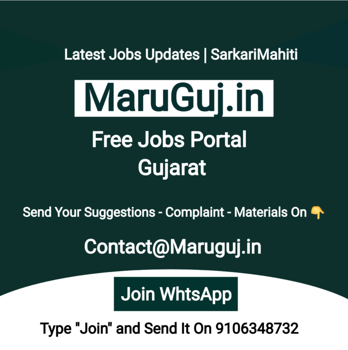 MaruGuj Information Template